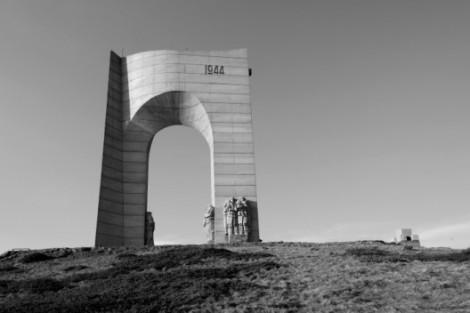 arco de la libertad, Beklemeto, 1980