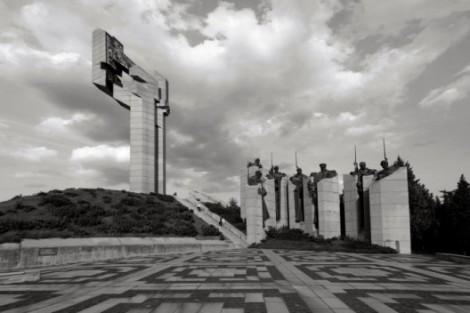complejo conmemorativo de los defensores de Stara Zagora, Stara Zagora, 1977