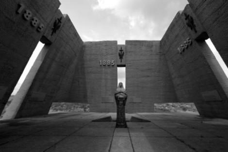 Panteón de los héroes de la guerra serbo-búlgara, Gurgulyat, 1985